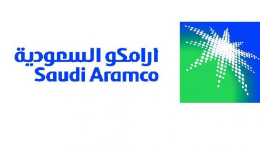 Saudi's Aramco to Launch IPO