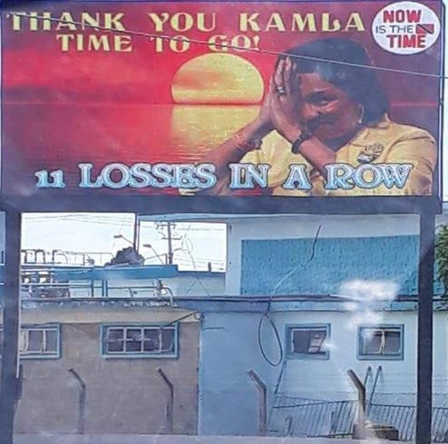 Billboard: Time to Go Kamla