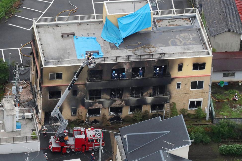 33 Confirmed Dead in Horrific Japan Blaze