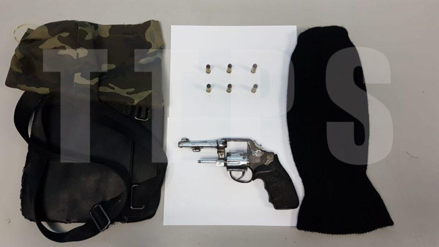 Police want Info Gun, Ammo Find