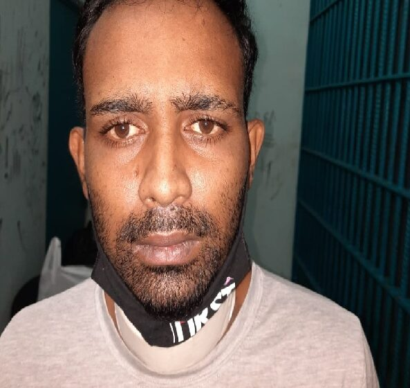 Penal Man Charged for Ex-Wife Murder